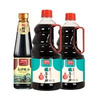 JIAJIA 加加 减盐生抽酱油1.25L*2瓶+715g*1瓶南沙蚝油