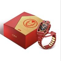 限地区、京东消费券、PLUS会员:小天才 Z6 儿童电话手表 巅峰版 钢铁侠定制款