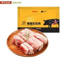 风味坐标 黑猪肉五花肉 400g/袋