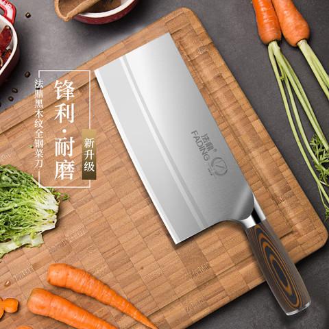 FADING 法鼎 阳江好工艺不锈钢菜刀家用厨房刀具锋利切菜刀切片刀切肉刀砍骨刀