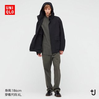 UNIQLO 优衣库 439670 男士休闲裤