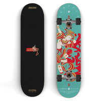 JUSTICE 敦煌飞天联名款 轮滑滑板 JUSTICE-DH01 青色