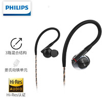 PHILIPS 飞利浦 S3 入耳式HiFi旗舰耳机
