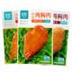 PLUS会员:ishape 优形 低脂 即食鸡胸肉 100g*3袋 16.5元(需买6件,共99元包邮)