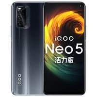 移动用户专享:iQOO Neo5 活力版 5G智能手机 8GB+128GB
