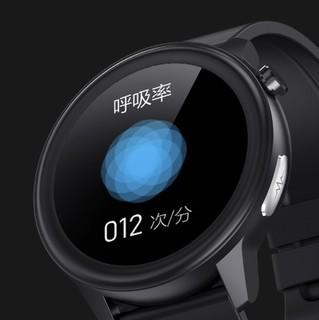 隐元 E80 智能手环 黑色 金属钢表带 43.5mm (血压、血氧、心率、ECG)