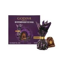 GODIVA 歌帝梵 臻粹双重夹心巧克力 3颗