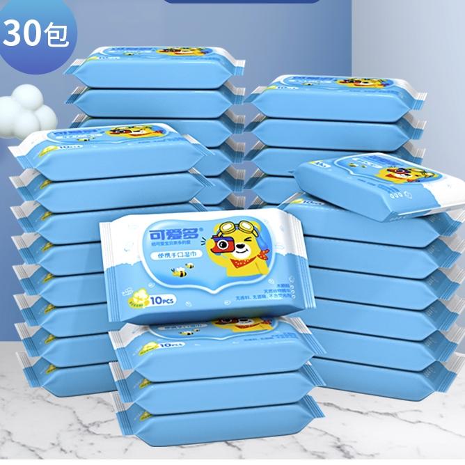 Cutebaby 可爱多 湿巾小包随身装便携湿纸巾婴儿专用手口宝宝出行10抽30包邮