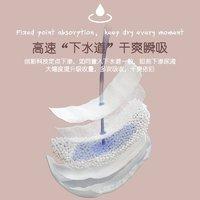 PLUS会员:BEABA 炫彩 婴儿纸尿裤 NB码 35片