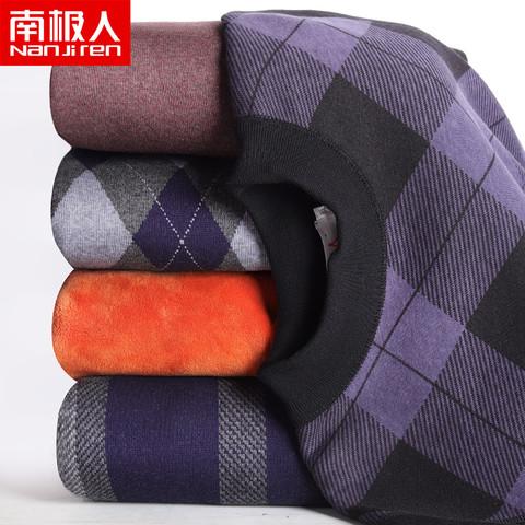 Nan ji ren 南极人 N0187D010291 保暖内衣
