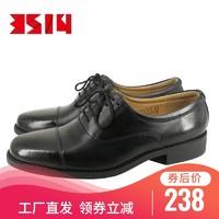 3514商务正装系带三接头牛皮皮鞋礼仪鞋 07B 黑色 A款系带 38