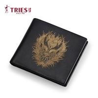 TRiES 才子 TH6037-3 男士钱包