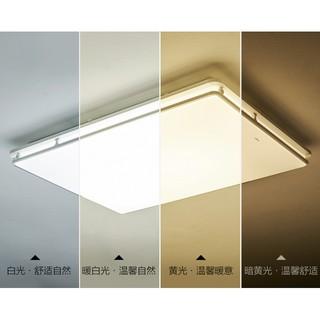 OPPLE 欧普照明 云端 led吸顶灯 客厅灯-遥控器智控-双层款