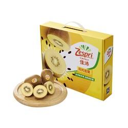 Zespri 佳沛 猕猴桃 金果 12个单果125-145g