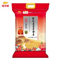 金龙鱼 珍品月牙香米 5斤