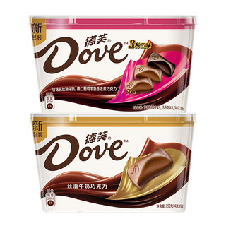 Dove 德芙 丝滑牛奶巧克力252g+什锦巧克力249g