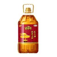 88VIP:福临门 家香味  土榨花生油  5L