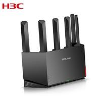 6日0点、PLUS会员:H3C 新华三 NX54  5400M WIFI6路由器