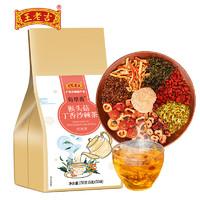 王老吉 猴头菇丁香沙棘茶 150g 30包