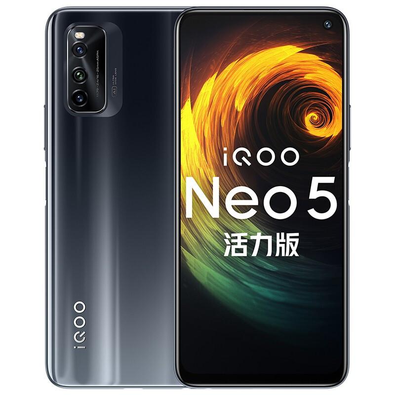 iQOO Neo5 活力版 5G智能手机 8GB+128GB 礼盒版