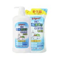 16日0点、88VIP:Pigeon 贝亲 婴儿果蔬奶瓶清洗剂 600ml+700ml