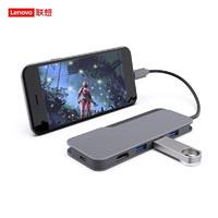 Lenovo 联想 小新 5合1多功能扩展坞(Lite)