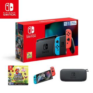 Nintendo 任天堂 Switch 国行续航增强版红蓝主机&新 超级马力欧兄弟U 豪华版 游戏兑换卡&官方包膜