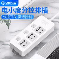 ORICO 奥睿科 新国标分控插座 3孔位 1.8m