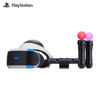 索尼(SONY)新PlayStation VR 精品套装
