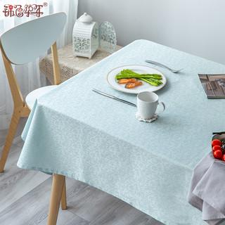 锦色华年 桌布布艺防水防油防烫免洗长方形餐桌布纯色提花正方形小桌布定制