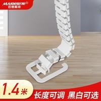 迈德斯特 电动升降桌配件蛇形管 理线器束线管走线器1.4米蛇形管