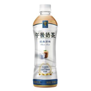 C'estbon 怡宝 午后奶茶 经典原味 500ml*15瓶