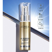 L'OREAL PARIS 巴黎欧莱雅 小金管多重防护隔离乳 SPF50+ 30ml(赠晶露65ml)
