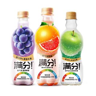 Genki Forest 元気森林 满分微气泡苏打水饮料 380ml*12瓶