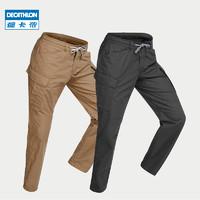 DECATHLON 迪卡侬 8503663 男款登山运动裤