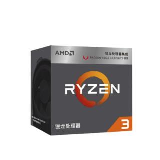 AMD 锐龙 R5-2600X CPU 3.6GHz 6核12线程