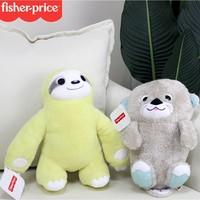 PLUS会员:Fisher-Price 费雪 动物毛绒公仔 30cm