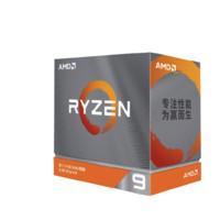 AMD 锐龙 R9-3950X CPU 3.5GHz 16核32线程