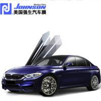 Johnson 强生膜 领域系列 汽车贴膜 全车膜