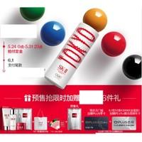 SK-II 奥运特别版(黄)神仙水 230ml护肤礼盒(赠5件好礼)