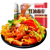 PLUS会员:川豫情 红油面皮  105g*5袋