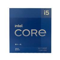 intel 英特尔 酷睿 i5-11400F 6核12线程 盒装CPU处理器