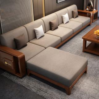 恒兴达 实木布艺沙发 胡桃色