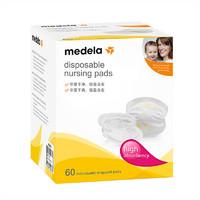 88VIP:medela 美德乐 一次性防溢乳垫 60片
