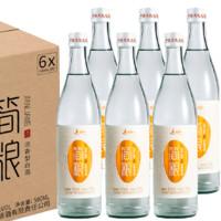 青竹简粮白酒瓶装整箱特价纯粮食高度白酒52度浓香型口粮酒河北