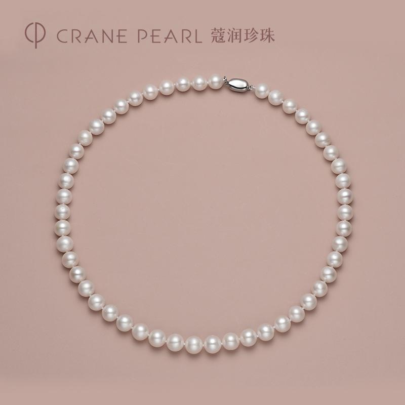 蔻润 DX170015  女士珍珠项链 (7-8mm 45cm)