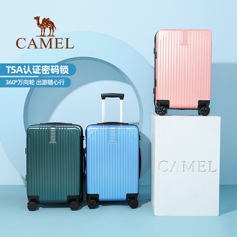 CAMEL 骆驼 T1S3KQ101 万向轮拉杆箱 20寸