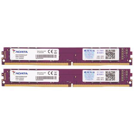 ADATA 威刚 万紫千红系列 DDR4 3200MHz 台式机内存  8GBx2 紫色