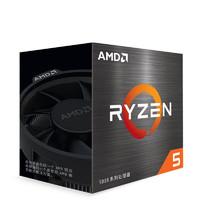 AMD 锐龙 R5-5600X CPU  3.7GHz 6核12线程