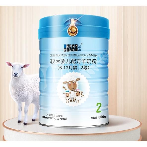 BLUE RIVER 蓝河 绵羊奶婴幼儿配方羊奶粉2段800g*2罐新西兰进口官方旗舰店